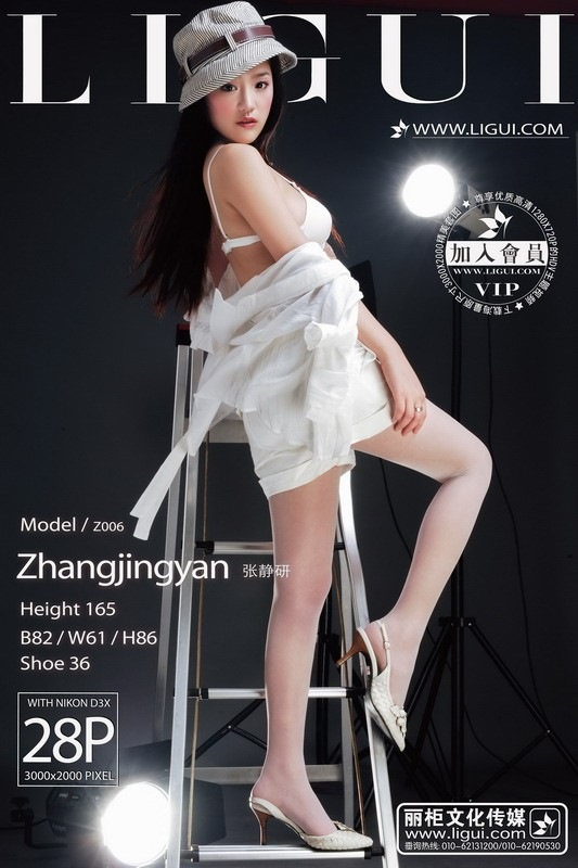 [Ligui丽柜]2013.07.24 Model 张静研[28+1P/14M]